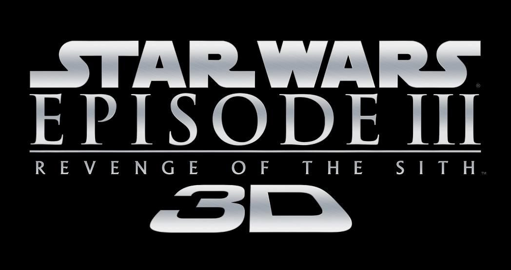 RotS-3D-logo.png